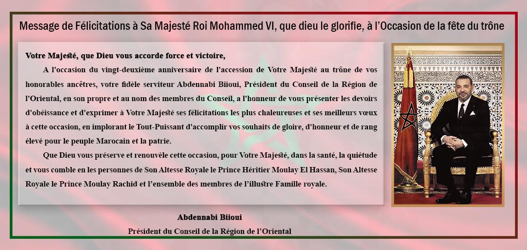 Message de Félicitations à Sa Majesté Roi Mohammed VI, que dieu le glorifie, à l'Occasion de la fête du trône